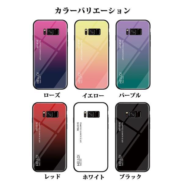 Galaxy スマホケース galaxy s8ケース  s8 plusケース galaxy s8カバー SC-02J SCV36 s8+ケース tpu ギャラクシーS8ケース|initial-k|07