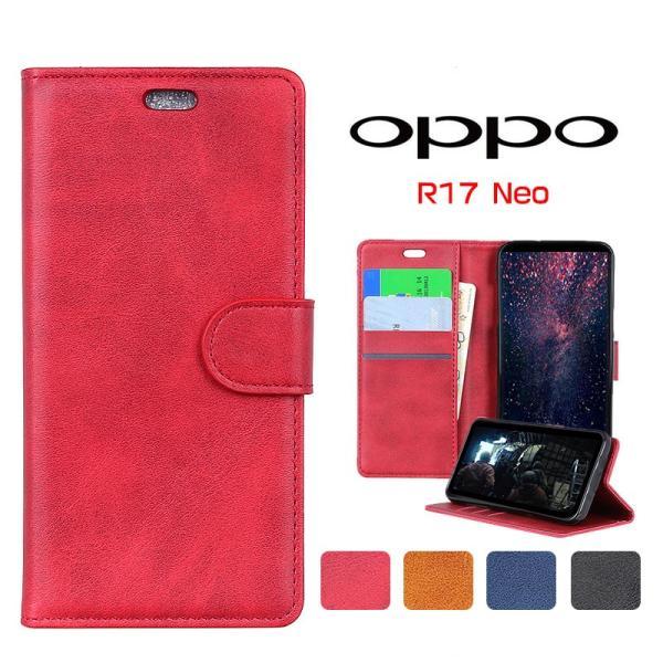 OPPO R17 Neoケース 手帳型 OPPO r17neo ケース カード収納 OPPO R17 Neo専用ケース マグネット式 OPPO R17 Neoカバー tpu 手帳 耐衝撃 OPPO R17 Neo手帳ケース|initial-k