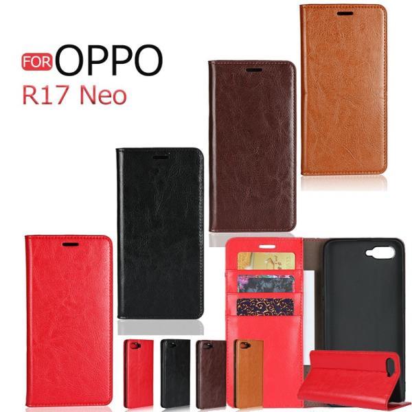 Oppo R17 Neoケース 手帳型 マグネット無し 本革 カードポケット シンプル オッポ R17 Neo カバー 携帯カバー スタンド機能 財布型 Oppo R17 Neo カバー 横向き|initial-k