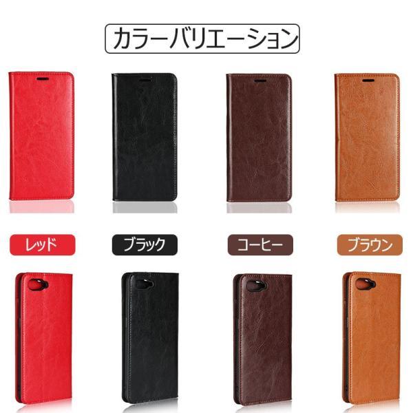 Oppo R17 Neoケース 手帳型 マグネット無し 本革 カードポケット シンプル オッポ R17 Neo カバー 携帯カバー スタンド機能 財布型 Oppo R17 Neo カバー 横向き|initial-k|06