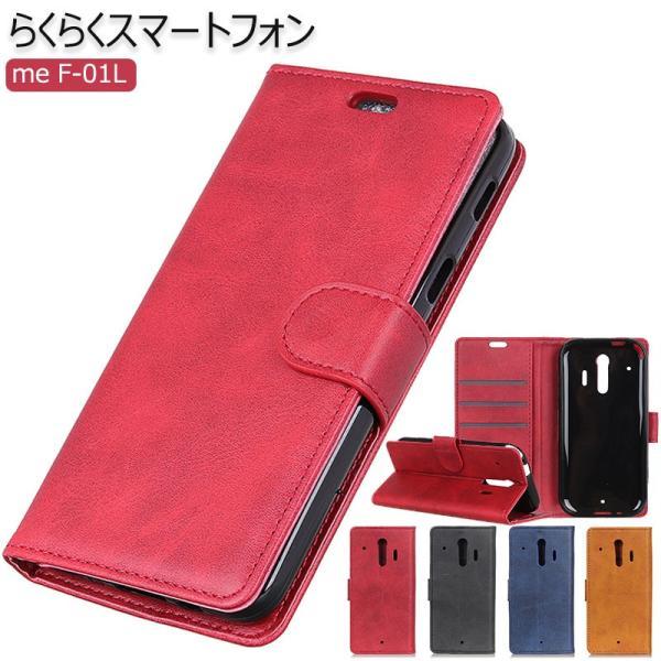 らくらくスマートフォン 手帳型 ケース かわいい F-01Lカバー レザー  カード収納 らくらくスマートフォンme F-01Lケース 手帳 保護ケース スマホカバー|initial-k