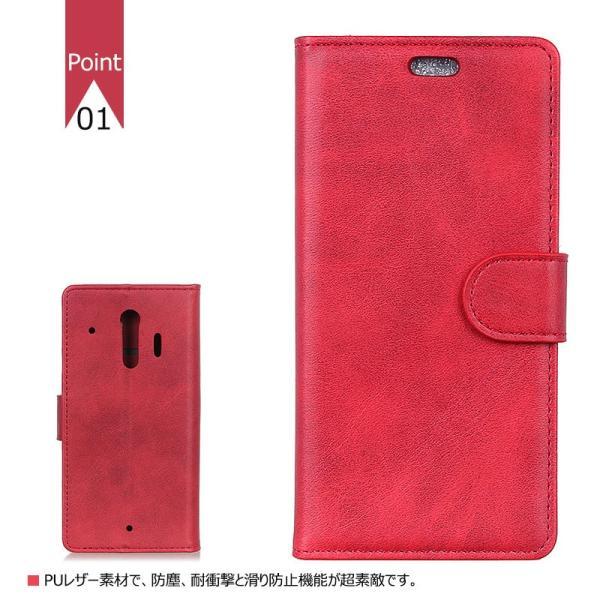 らくらくスマートフォン 手帳型 ケース かわいい F-01Lカバー レザー  カード収納 らくらくスマートフォンme F-01Lケース 手帳 保護ケース スマホカバー|initial-k|03