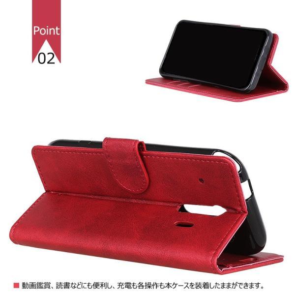 らくらくスマートフォン 手帳型 ケース かわいい F-01Lカバー レザー  カード収納 らくらくスマートフォンme F-01Lケース 手帳 保護ケース スマホカバー|initial-k|04