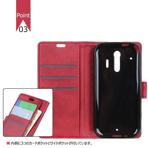 らくらくスマートフォン 手帳型 ケース かわいい F-01Lカバー レザー  カード収納 らくらくスマートフォンme F-01Lケース 手帳 保護ケース スマホカバー|initial-k|05