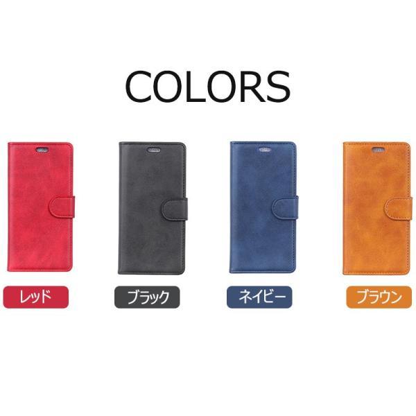 らくらくスマートフォン 手帳型 ケース かわいい F-01Lカバー レザー  カード収納 らくらくスマートフォンme F-01Lケース 手帳 保護ケース スマホカバー|initial-k|06
