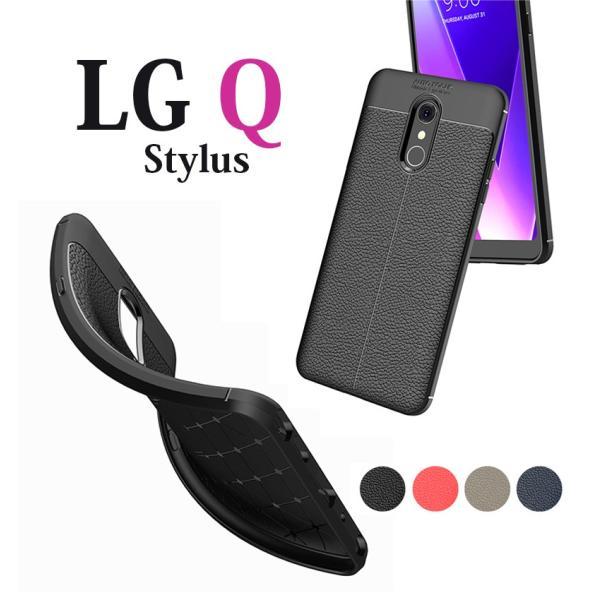 LG Q Stylus専用ケース LG Q Stylusケース 背面 柔らかい LG Q Stylus背面ケース TPU  LG Q Stylusカバー 背面保護 LG Q Stylusスマホケース 軽量 薄い|initial-k