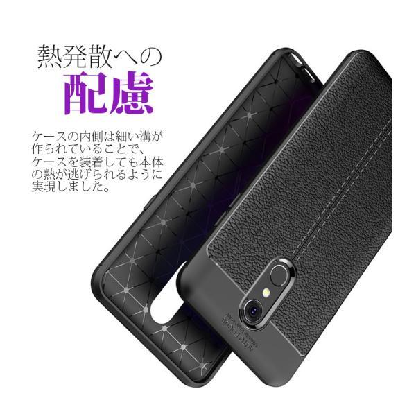 LG Q Stylus専用ケース LG Q Stylusケース 背面 柔らかい LG Q Stylus背面ケース TPU  LG Q Stylusカバー 背面保護 LG Q Stylusスマホケース 軽量 薄い|initial-k|05