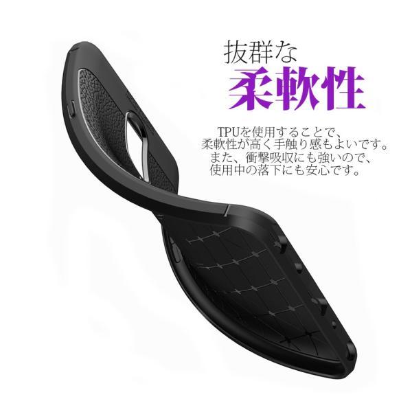 LG Q Stylus専用ケース LG Q Stylusケース 背面 柔らかい LG Q Stylus背面ケース TPU  LG Q Stylusカバー 背面保護 LG Q Stylusスマホケース 軽量 薄い|initial-k|07