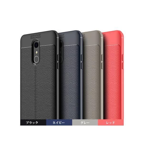 LG Q Stylus専用ケース LG Q Stylusケース 背面 柔らかい LG Q Stylus背面ケース TPU  LG Q Stylusカバー 背面保護 LG Q Stylusスマホケース 軽量 薄い|initial-k|08