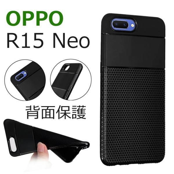 OPPO R15 Neo専用ケース OPPO R15 Neoケース TPU ソフトケース OPPO R15 Neoカバー TPU 耐衝撃 OPPO R15 Neoケース 背面 OPPO R15 Neoカバー 背面ケース|initial-k
