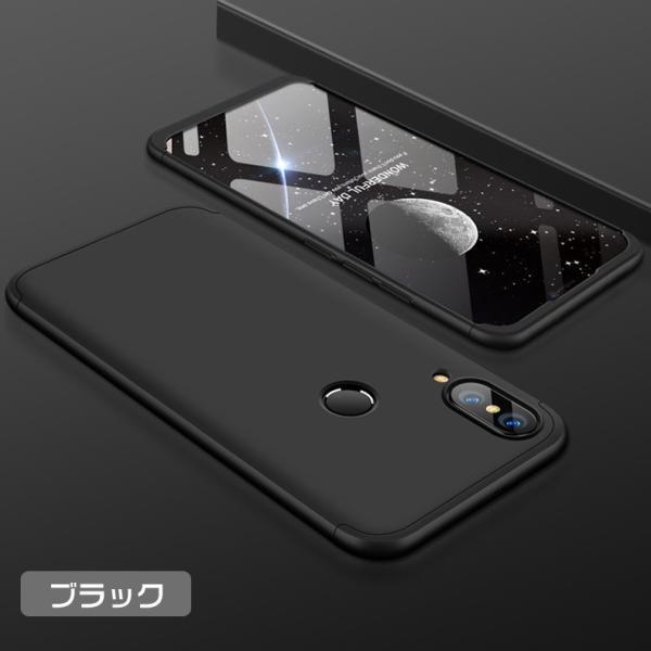 Huawei スマホケース HUAWEI P20 liteケース PCハードケース PC 衝撃防止 3パーツ式 ファーウェイP20 ライトケース 指紋防止 滑り止め P20 liteカバー 背面保護|initial-k|11