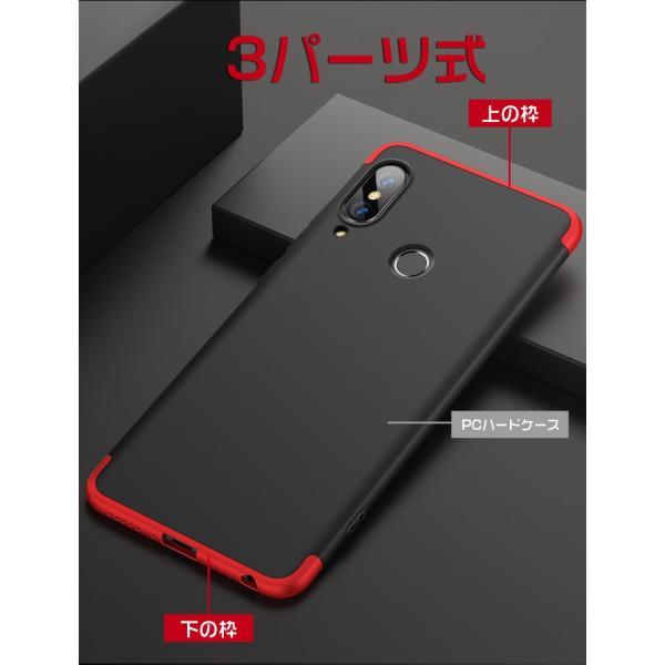 Huawei スマホケース HUAWEI P20 liteケース PCハードケース PC 衝撃防止 3パーツ式 ファーウェイP20 ライトケース 指紋防止 滑り止め P20 liteカバー 背面保護|initial-k|03