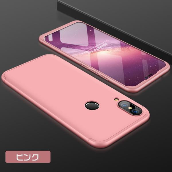 Huawei スマホケース HUAWEI P20 liteケース PCハードケース PC 衝撃防止 3パーツ式 ファーウェイP20 ライトケース 指紋防止 滑り止め P20 liteカバー 背面保護|initial-k|09