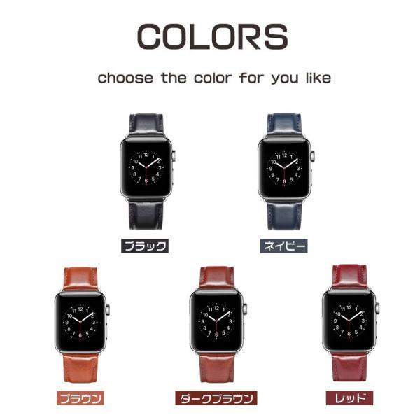 Apple Watch 交換 バンド 交換ベルト 牛革 本革バンド おしゃれ かわいい Apple Watch 交換バンド 本革Apple Watch ベルト 交換本革ベルト