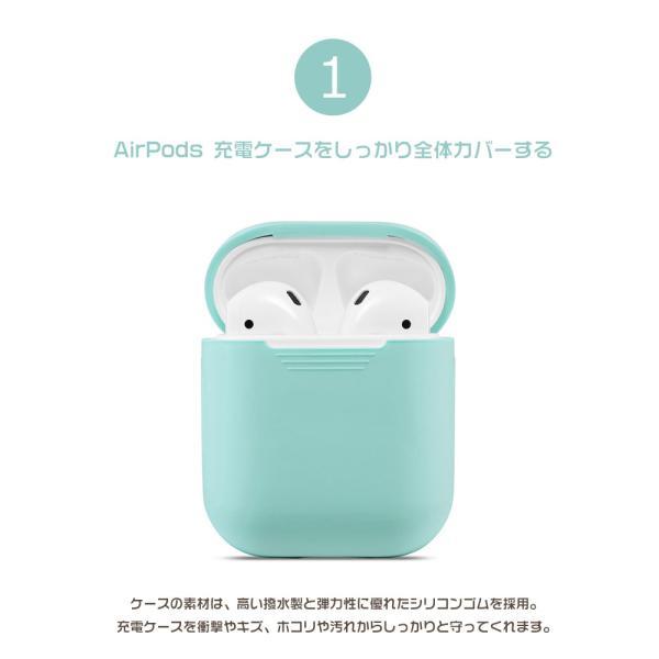 AirPods case アップル イヤホン カバー 衝撃吸収 シリコン 柔軟 可愛い おしゃれ AirPodsケース かわいい AirPodsカバー シリコン AirPods シリコン保護ケース|initial-k|04