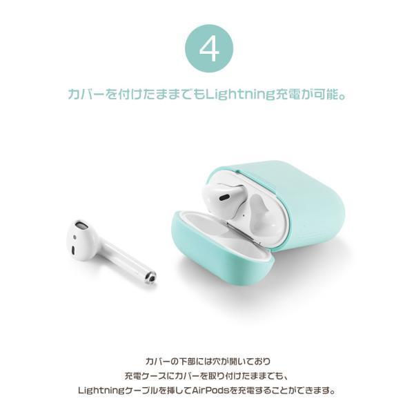 AirPods case アップル イヤホン カバー 衝撃吸収 シリコン 柔軟 可愛い おしゃれ AirPodsケース かわいい AirPodsカバー シリコン AirPods シリコン保護ケース|initial-k|06