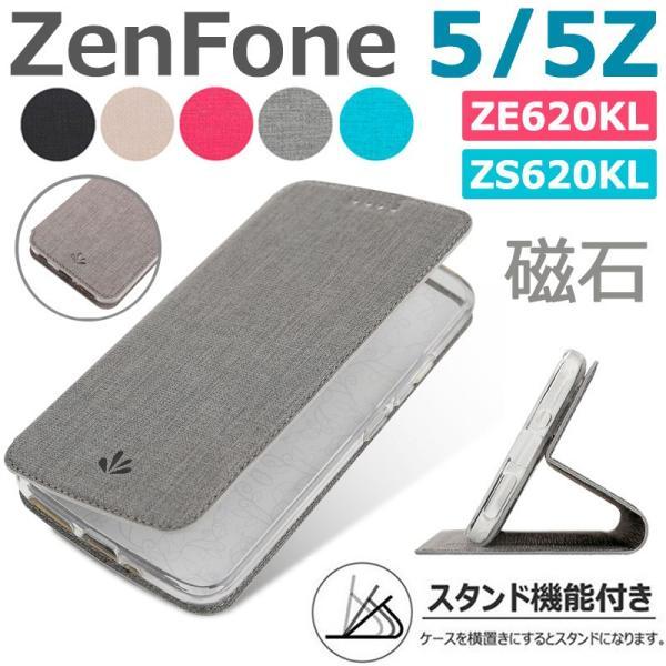 37517b8dcd Asus ZenFone 5 ZE620KL ZenFone 5Z ZS620KL ケース ZE620KLカバー レザー 手帳型 カード収納  ZS620KL ...