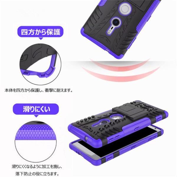 Xperia マホケース XZ2 SO-03K SOV37 ケース TPU+PC 背面保護 Xperia XZ2ケース 耐衝撃 Xperia XZ2 カバー TPU ソフトケース ソニー エクスペリア XZ2ケース|initial-k|05