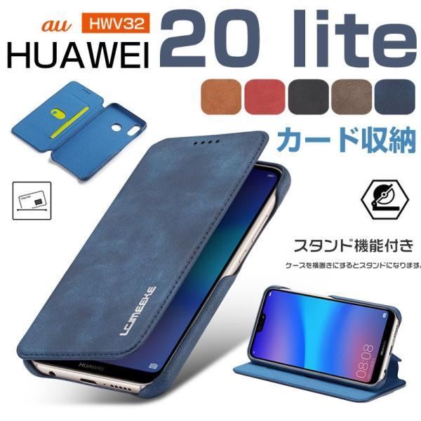 HUAWEI スマホケース HUAWEI P20 liteケース 手帳型 薄型 ファーウェイP20 ライトケース 手帳 ファーウェイ p20 liteカバー レザー Huawei P20lite手帳型ケース|initial-k