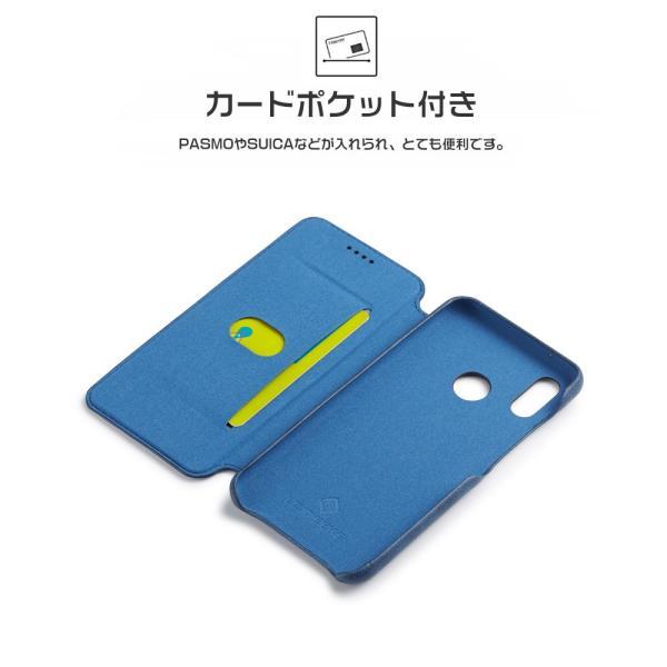 HUAWEI スマホケース HUAWEI P20 liteケース 手帳型 薄型 ファーウェイP20 ライトケース 手帳 ファーウェイ p20 liteカバー レザー Huawei P20lite手帳型ケース|initial-k|04