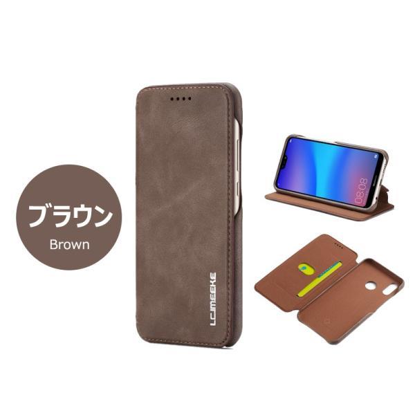 HUAWEI スマホケース HUAWEI P20 liteケース 手帳型 薄型 ファーウェイP20 ライトケース 手帳 ファーウェイ p20 liteカバー レザー Huawei P20lite手帳型ケース|initial-k|08