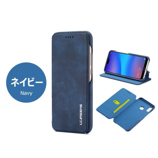 HUAWEI スマホケース HUAWEI P20 liteケース 手帳型 薄型 ファーウェイP20 ライトケース 手帳 ファーウェイ p20 liteカバー レザー Huawei P20lite手帳型ケース|initial-k|10