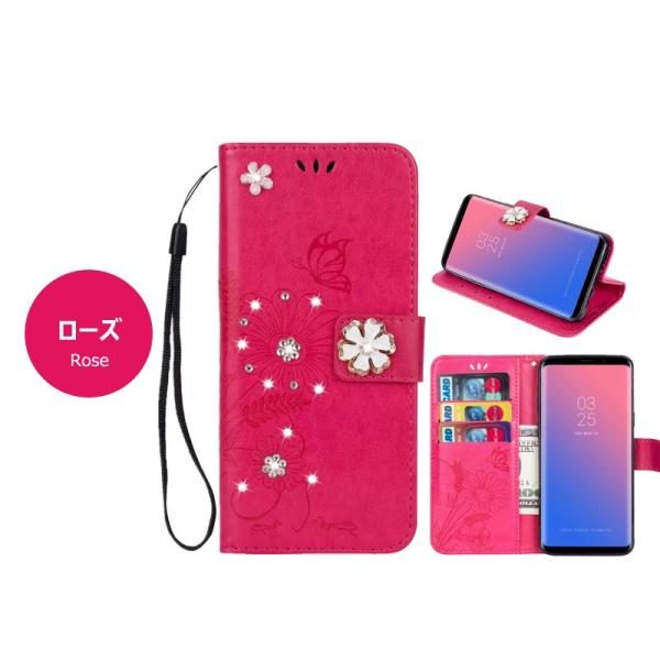 スマホケース Galaxy S9ケース 手帳型 ギャラクシーS9カバー 手帳 ギャラクシーS9+ カバー 花柄 蝶柄 Galaxy S9 Plusケース 皮 革 手帳 S9+ケース かわいい|initial-k|12