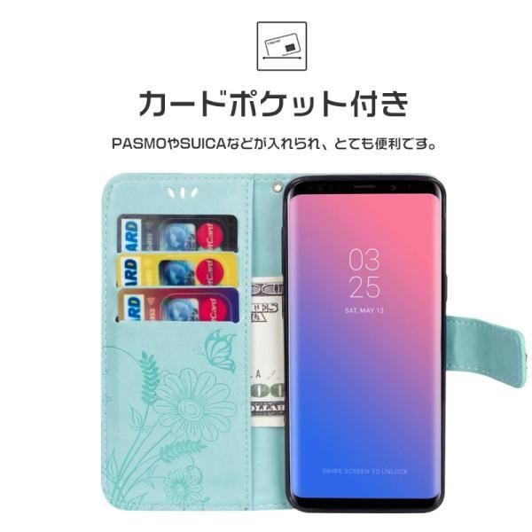 スマホケース Galaxy S9ケース 手帳型 ギャラクシーS9カバー 手帳 ギャラクシーS9+ カバー 花柄 蝶柄 Galaxy S9 Plusケース 皮 革 手帳 S9+ケース かわいい|initial-k|04