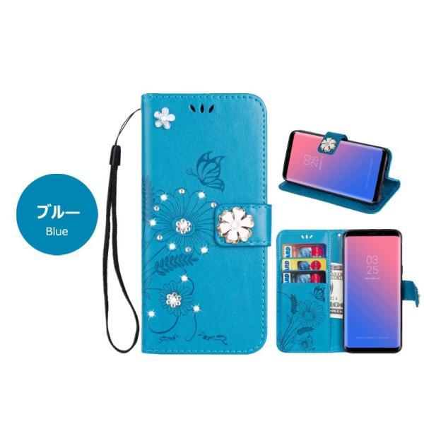 スマホケース Galaxy S9ケース 手帳型 ギャラクシーS9カバー 手帳 ギャラクシーS9+ カバー 花柄 蝶柄 Galaxy S9 Plusケース 皮 革 手帳 S9+ケース かわいい|initial-k|07
