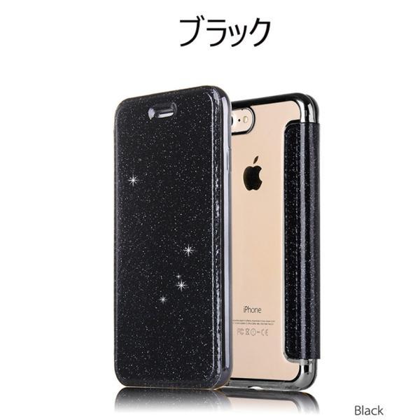 iphone8ケース iphone7ケース 手帳型 背面 クリア 透明 少女 可愛い キラキラ  IPHONE 7 アイフォン8プラス手帳ケース カラフル きらきら耐衝撃 スマホケース|initial-k|09