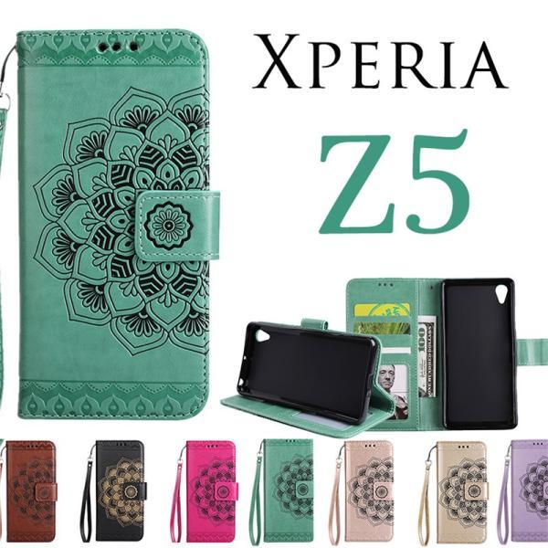 Xperia Z5手帳型ケースおしゃれ カード収納花柄エクスペリアZ5手帳型ケース 合皮 高級手作り可愛い花柄ソニー Z5専用手帳型ケース花柄 可愛い