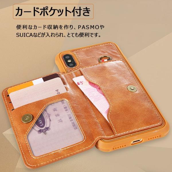 スマホケース iPhoneXケース 背面保護 iPhone8ケース カード収納 iPhone7 背面保護ケース高級 耐衝撃iPhone8 Plusケース 人気 iPhone6s Plus背面ケー|initial-k|03