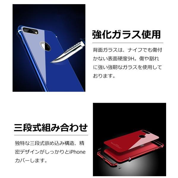 スマホケース iPhone8 Plusケースカバー 傷つけ防止 iPhone8 背面強化ガラス 背面 指紋防止 バンパー iPhone7/7 Plusケース バンパー耐衝撃 軽量 防塵|initial-k|02