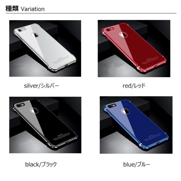 スマホケース iPhone8 Plusケースカバー 傷つけ防止 iPhone8 背面強化ガラス 背面 指紋防止 バンパー iPhone7/7 Plusケース バンパー耐衝撃 軽量 防塵|initial-k|11