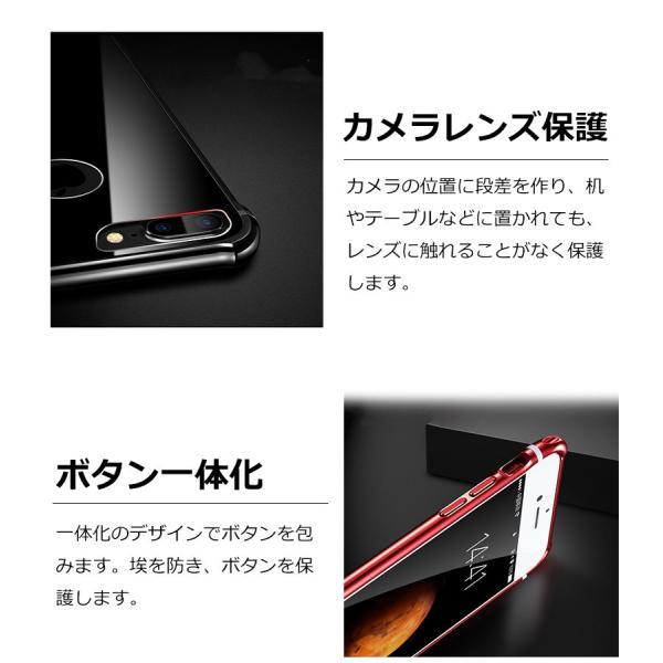 スマホケース iPhone8 Plusケースカバー 傷つけ防止 iPhone8 背面強化ガラス 背面 指紋防止 バンパー iPhone7/7 Plusケース バンパー耐衝撃 軽量 防塵|initial-k|03