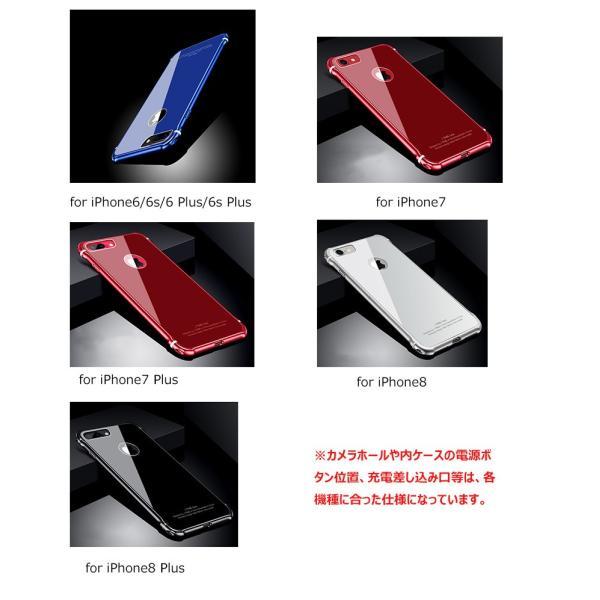 スマホケース iPhone8 Plusケースカバー 傷つけ防止 iPhone8 背面強化ガラス 背面 指紋防止 バンパー iPhone7/7 Plusケース バンパー耐衝撃 軽量 防塵|initial-k|10