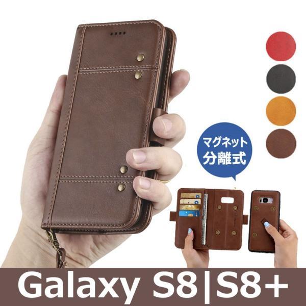 ギャラクシー S8 S8+手帳型 カバー 磁石軽量 カード収納 GALAXY S8 S8+ 手帳ケース 磁石 分離式  galaxy s8 s8+  手帳型ケース 財布カバー 分離式|initial-k