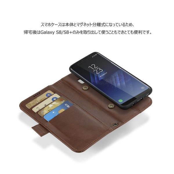 ギャラクシー S8 S8+手帳型 カバー 磁石軽量 カード収納 GALAXY S8 S8+ 手帳ケース 磁石 分離式  galaxy s8 s8+  手帳型ケース 財布カバー 分離式|initial-k|03