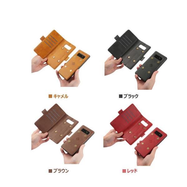ギャラクシー S8 S8+手帳型 カバー 磁石軽量 カード収納 GALAXY S8 S8+ 手帳ケース 磁石 分離式  galaxy s8 s8+  手帳型ケース 財布カバー 分離式|initial-k|08