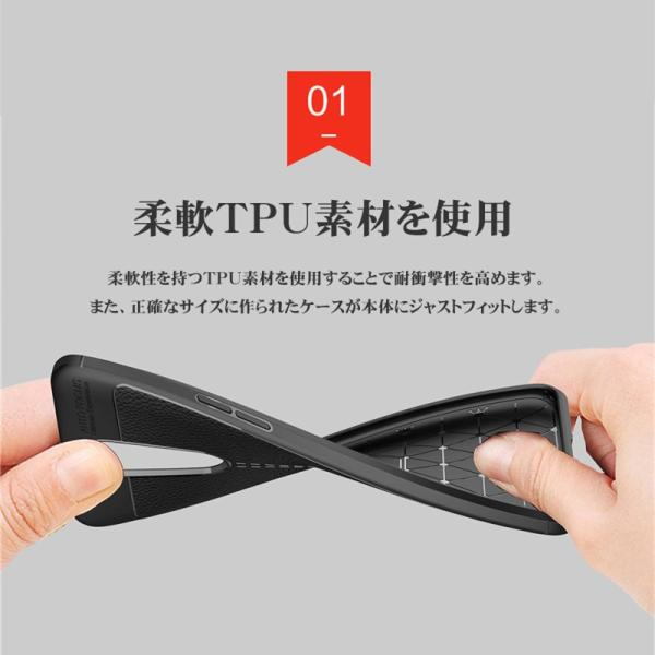 OPPO R17 Pro専用ケース カバー TPU素材 衝撃防止 装着簡単OPPO R17 Pro背面ケース tpu素材 ソフトカバーOPPOケース 薄型|initial-k|06
