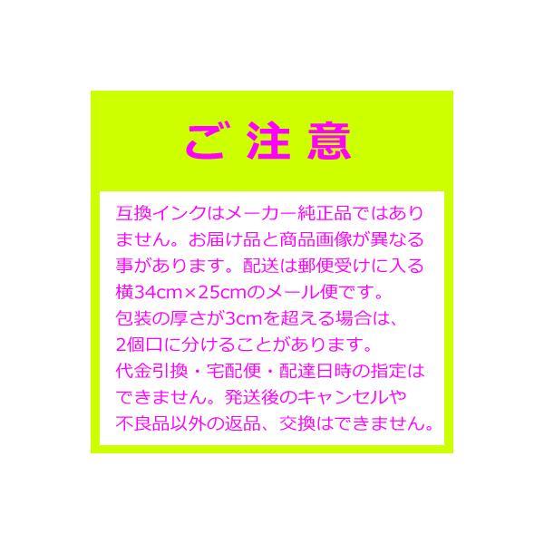 キャノン 互換 インク BCI-7e+9-5MP 5色セット 7eBK 7eC 7eM 7eY 9PGBK(大容量顔料) 黒インク+1個付き|ink-bin|03