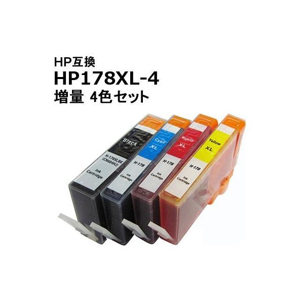 ヒューレットパッカード 互換 インク HP178XL-4 増量タイプ 4色マルチパック +黒1個付き HP インクカートリッジ 送料無料 ink-bin