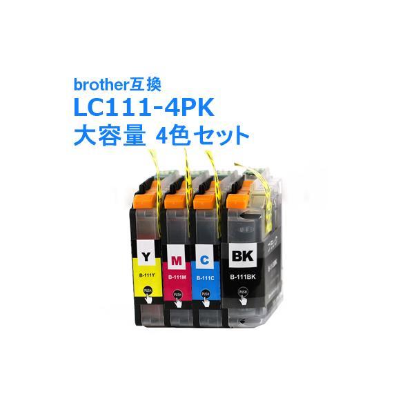 ブラザー 互換 インク LC111-4PK 大容量 4色セット brother LC111BK LC111C LC111M LC111Y 送料無料|ink-bin|02
