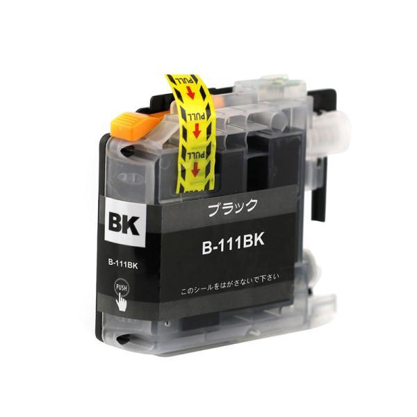 ブラザー 互換 インク LC111-4PK 大容量 4色セット brother LC111BK LC111C LC111M LC111Y 送料無料|ink-bin|03