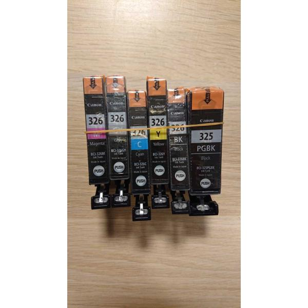 キヤノン 純正 インクカートリッジ  BCI-326+325/6MP 6色マルチパック アウトレット品 キャノン Canon|ink-shop-kazu