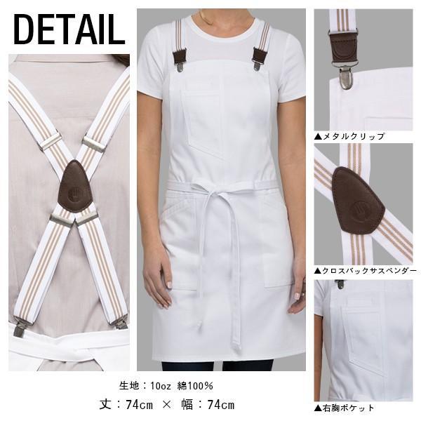 Chef Works(シェフワークス) BERKELEY (バークレー)  胸当てエプロン PETITE BIB スモールエプロン サスペンダー 付け替え可能 ホワイト 白|inkbank|02