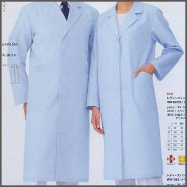 白衣 メンズダブルコート HOA 看護師 介護士 事務所|inkbank|02