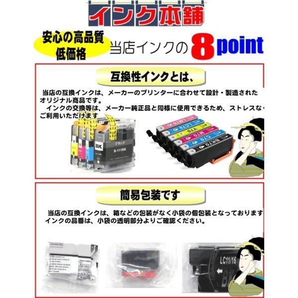 f886ed3f76 ... プリンターインク エプソン インクカートリッジ IC6CL70L 増量6色 選べる6個 プリンターインク エプソン インク ...