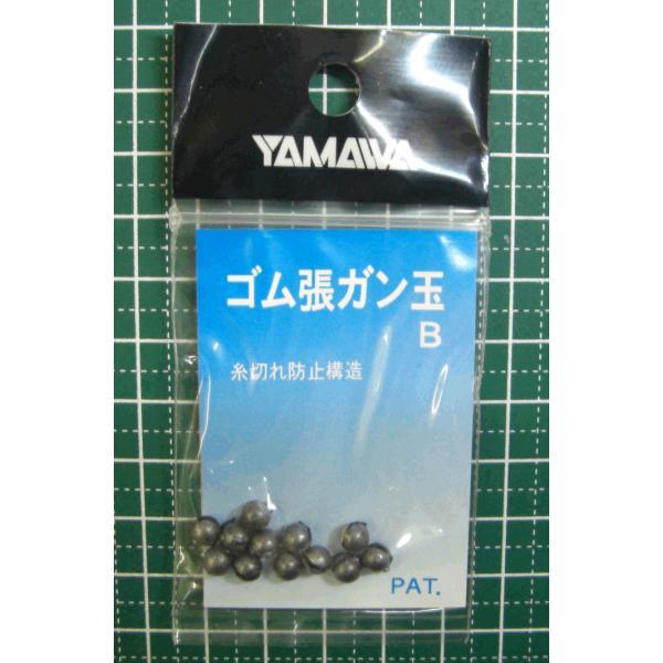 ゴム張ガン玉 B ヤマワ W18