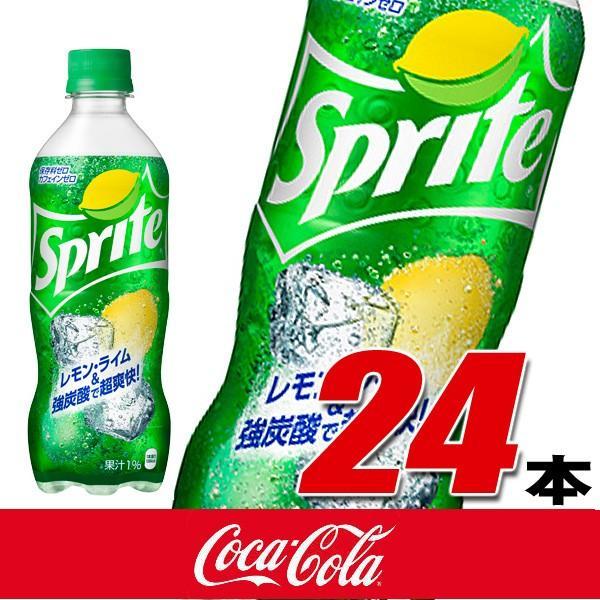 スプライト PET 470ml 24本 コカ・コーラ直送